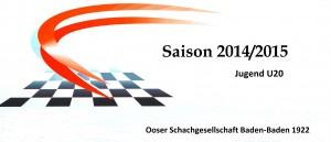logo_U20